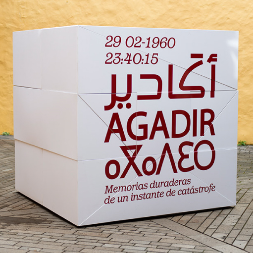 Agadir Portada